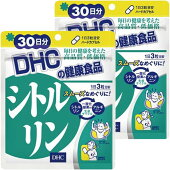 DHCシトルリン30日分×2個セット送料無料