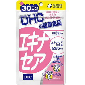 DHC エキナセア30日分 サプリメント 健康 送料無料