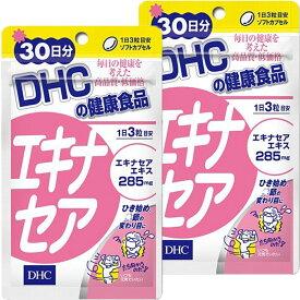 DHC エキナセア30日分×2個セット 送料無料