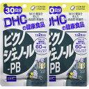 DHC ピクノジェノール 30日分×2個セット サプリメント送料無料 ビタミンC ビタミンE ビタミンA 肌 サプリメント タブ…