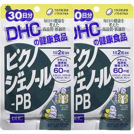 DHC ピクノジェノール 30日分×2個セット サプリメント送料無料 ビタミンC ビタミンE ビタミンA 肌 サプリメント タブレット 健康食品 人気 ランキング サプリ 即納 送料無料 肌 美容 女性 健康 松樹皮