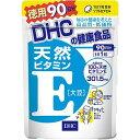 DHC 天然ビタミンE 徳用90日分 サプリメント 送料無料