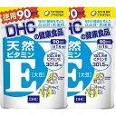 DHC 天然ビタミンE 徳用90日分×2個セット サプリメント送料無料