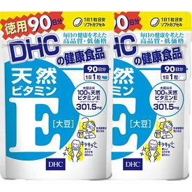 DHC 天然ビタミンE 徳用90日分×2個セット サプリメント送料無料 dhc ビタミンE 補助 サプリメント 人気 ランキング サプリ 即納 送料無料 健康 美容 女性 お得 セール 海外 疲労 ダイエット 栄養 肌 3か月分 冷え コリ 乾燥 生活習慣 妊娠 授乳