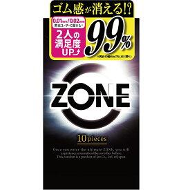 ジェクス ZONE ゾーン コンドーム 10個入り 避妊具 送料無料