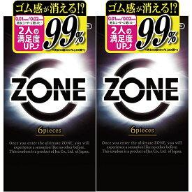 ジェクス ZONE ゾーン 6個入 2個セット JEX jex コンドーム condom避妊具 送料無料