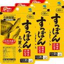 小林製薬の栄養補助食品 すっぽん高麗人参(60粒) 3個セット 【小林製薬の栄養補助食品】