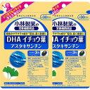 小林製薬 DHA イチョウ葉 アスタキサンチン 90粒 約30日分 2個セット