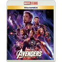 アベンジャーズ/エンドゲーム MovieNEX <Blu-ray+DVD> 初回限定ボーナスディスク付き 送料無料