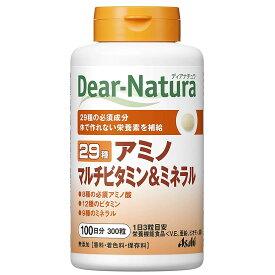 アサヒ ディアナチュラ アミノマルチビタミン&ミネラル 300粒(100日分) 送料無料