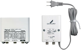 DXアンテナ cu43a dxアンテナ ブースター CS/BS-IF・UHFブースター 33dB/43dB共用形 CU43A bs ブースター 送料無料