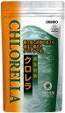オリヒロ 清浄培養クロレラ詰め替え用アルミ袋 900粒 送料無料