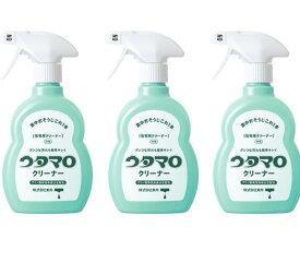 ウタマロクリーナー 400ml×3個セット 掃除 油汚れ 水アカ 住宅用クリーナー 東邦 住宅用洗剤 グリーンハーブの香り 送料無料