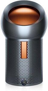 ダイソン BP01GC [ガンメタル/コッパー] DysonPure Cool Me DC空気清浄パーソナルファン リモコン付 空気清浄機 HEPAフィルター 空気清浄機機能付きファン