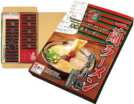 一蘭 ラーメン 博多細麺 ストレート 一蘭特製赤い秘伝の粉付 5食入り 博多 豚骨 即席 中華麺 細麺