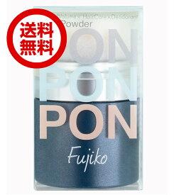 fujiko フジコ fppパウダー 8.5g ポンポンパウダー 頭皮 保湿 臭い 頭皮ケア スタイリング 頭皮の制汗 消臭 ボリュームアップ まとめ髪 無造作ヘア 自然