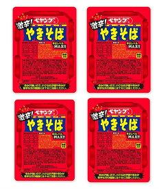 ペヤング 激辛やきそば 118g×4個入 激辛 焼きそば カップ麺 インスタント 送料無料 カップ焼そば 人気 あす楽