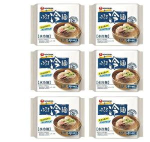 冷麺 インスタント 韓国風 本場韓国冷麺 農心 ふるる冷麺 水冷麺 155g 6袋 ノンフライ 韓国特製トンチミスープ 原産韓国 送料無料 あす楽 ラーメン