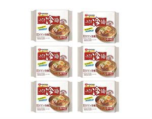 冷麺 インスタント 韓国風 本場韓国冷麺 ビビン麺 農心 ふるる冷麺 水冷麺 155g 6袋 ノンフライ 韓国特製 原産韓国 送料無料 あす楽 ラーメン