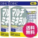 DHC マルチミネラル 徳用90日分 (270粒) 2袋 ディーエイチシー 栄養機能食品 カルシウム 鉄 銅 亜鉛 セレン マンガ…