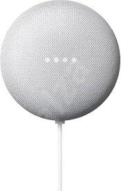 グーグルネストミニ Google Nest Mini Chalk チョーク 第2世代 送料無料 Bluetooth Wi-Fi android対応 iOS対応