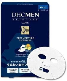 DHC MENディープモイスチュアフェースマスク 美容 保湿 乾燥 男 肌あれ 送料無料 うるおい みずみずしく