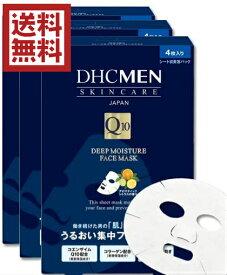 DHC MENディープモイスチュアフェースマスク3個セット 美容 保湿 乾燥 男 肌あれ 送料無料 うるおい みずみずしく