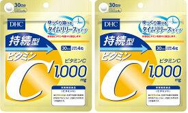 持続型ビタミンC(30日)2袋 送料無料 サプリメント 免疫力 サポート DHC 持続型ビタミンC 30日分 栄養機能食品(ビタミンC) 健康食品 サプリメント 美容健康