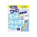 ディーエイチシー DHC セントジョーンズワート 30日分(120粒)