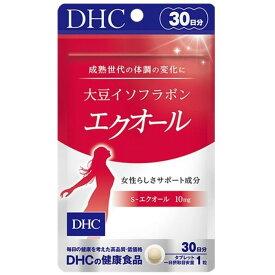 DHC 大豆イソフラボン エクオール 30日分 30粒 補助 サプリメント 人気 ランキング サプリ 即納 送料無料 健康 美容