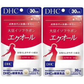 DHC 大豆イソフラボン エクオール 30日分 2個 30粒 補助 サプリメント 人気 ランキング サプリ 即納 送料無料 健康 美容