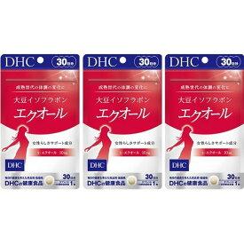 DHC 大豆イソフラボン エクオール 30日分 3個 30粒 補助 サプリメント 人気 ランキング サプリ 即納 送料無料 健康 美容