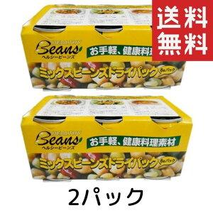マルハニチロ ミックスビーンズ ドライパック 140g×6缶 2パック ヘルシービーンズ コストコ Costco 豆 缶詰 送料無料