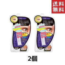 ディーアップ DUP アイラッシュフィクサーEX 透明タイプ 2個 552 つけまつげ まつ毛 のり 接着剤 アイメイク 透明
