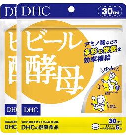 【送料無料】DHC ビール酵母 30日分 2袋