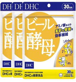 【送料無料】DHC ビール酵母 30日分 3袋