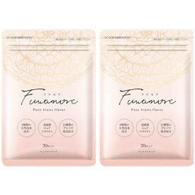 フワモア 30粒 2袋 サプリ エラスチン 大豆 イソフラボン コラーゲン ヒアルロン酸 プラセンタ