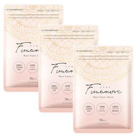 フワモア 30粒 3袋 サプリ エラスチン 大豆 イソフラボン コラーゲン ヒアルロン酸 プラセンタ