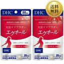 DHC 大豆イソフラボン エクオール 20日分 サプリメント サプリ 美容サプリ 健康食品 女性 男性 健康 イソフラボン