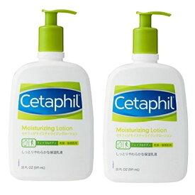 セタフィル モイスチャライジングローション 591ml 2本セット 保湿乳液 化粧品 コストコ 送料無料