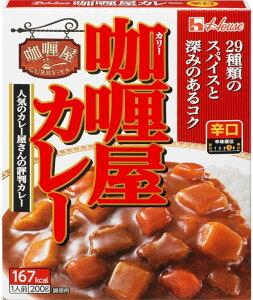 ハウス食品 カリー屋カレー辛口 レトルト