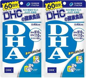 DHC DHA 60日 240粒 2個セット サプリメント 健康 DHA EPA 中性脂肪 送料無料