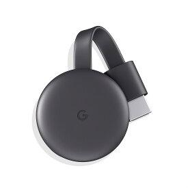 グーグル クロームキャスト第3世代 Google Chromecast クロームキャスト チャコール 第3世代 GA00439JP ユーチューブ hulu NETFLIX 動画視聴 端末接続 送料無料