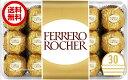 フェレロ ロシェ 30個入り チョコ チョコレート ヘーゼルナッツ FERRERO ROCHER プチギフト バレンタイン 義理チョコ …