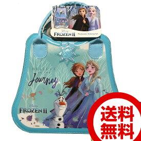 アナと雪の女王2 キャリーバッグ付き メイクセット アナ雪 可愛い ディズニー プリンセス ネイル 誕生日 プレゼント Disney おもちゃ おしゃれ キッズ コスメ バッグ