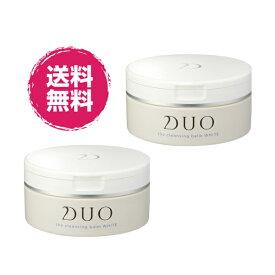 DUO ザ クレンジング バーム  ホワイト 90g 2個