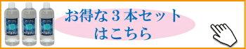 ●ポイント20倍【ウモ】【umo】【珪素】500ml【ケイ素】パワーアップ水晶【水晶水】【正規品】【サプリメント】【健康食品】【売れ筋】【送料無料】○沖縄・離島は別途料金がかかります。