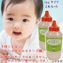 クーポン使用でお得に♪ オリゴ糖 オリゴ オリゴ75 1kg ×2本 ガラクトオリゴ糖 75 日本製 オリゴ シロップ 赤ちゃん …