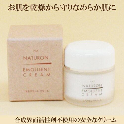 ●【パックスナチュロン】パックスナチュロン エモリエントクリーム 35g【エモリエントクリーム】