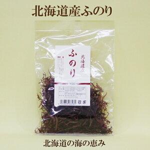 5個セット●オーサワジャパン ふのり オーサワ 北海道産 ふのり 20g×5